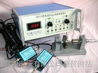 ZZF系列电涡流式位移振幅测量仪