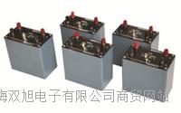 BZ30系列直流标准电阻 BZ30