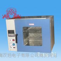 DHG-9035A鼓风干燥箱