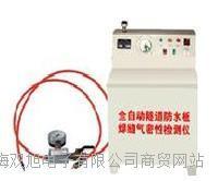 電動恒壓隧道防水板焊縫氣密性檢測儀 電動恒壓隧道防水板焊縫氣密性檢測儀
