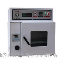 HM-7013笔芯减压仪(水性笔检测仪器)