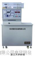FB7008B型 多功能等离子体实验仪
