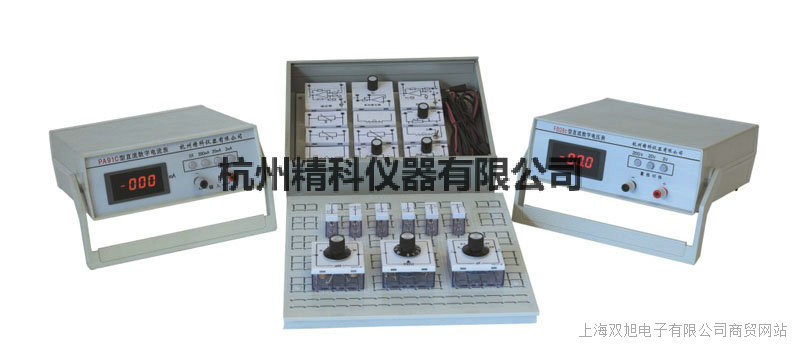 FB816B型 非线性电路混沌实验仪 该产品以九孔万能板为实验基台,各类专用元器件实验模块和透明元件盒为组件,LC振荡源,RC移相器电路,双运放,四位半数字电压表电流表,电源等模块组成。由学生自行组建电路,完戌相关实验内容,培养学生的动手能力。属综合性、设计性、开放性实验。 主要技术指标 四位半直流数字电压表,四个量程:0~199.