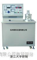 FB7008D型 多功能等离子体实验仪
