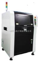 MH-8000 AOI光學檢測儀(簡稱AOI檢測儀) MH-8000
