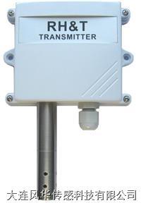 壁挂温湿度变送器HTA563 HTA563