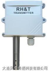 温湿度变送器(壁挂式电流型)