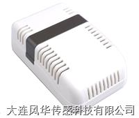 激光PM2.5传感器/激光PM2.5检测仪/激光PM2.5变送器 PM2570