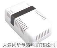 激光PM2.5传感器/激光PM2.5检测仪/激光PM2.5变送器