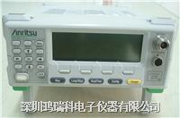 Anritsu MT8852B蓝牙测试仪(带EDR4.0) MT8852B