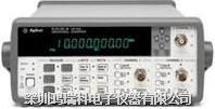 Agilent 53181A频率计HP 53181A频率计  53181A