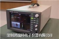 专业出售WFM7100/WFM7000/WFM6100波形监视器 WFM7100