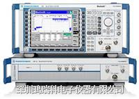 出售/回收R&S CBT/CBT32蓝牙测试仪 CBT32