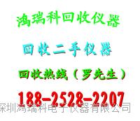 郑州仪器仪表回收商,二手仪器专业回收,上门回收 郑州仪器仪表回收商,二手仪器专业回收,上门回收