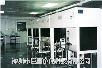 超净工作台 JXN0010