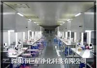 百级洁净台 JXN02060