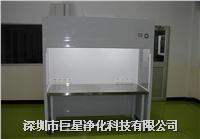 垂直流洁净工作台 JXN05105