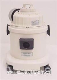 无尘室专用吸尘器 CR-1