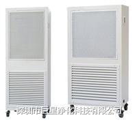 空气自净器,空气净化器,空气自净机 JUXING