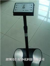 双脚印人体静电综合测试仪 JUXING