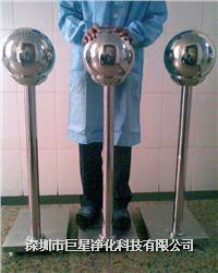 人体静电释放球 JXN-008