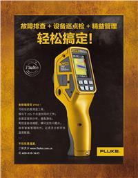 VT02可视红外测温仪