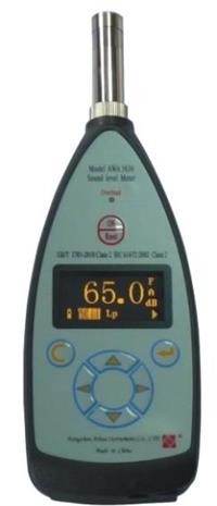 AWA5636型多功能声级计