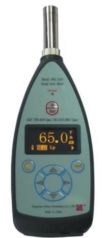 声级计AWA5636-1型
