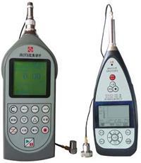 AWA5936型振动计(新产品)