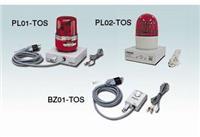 PL02-TOS警示灯单元