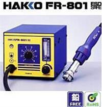 FR-801热风式扁平集成电路拔放台