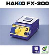FX-300熔锡炉