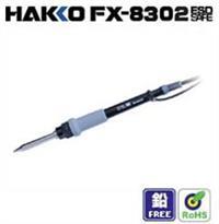 FX-8302氮气焊铁