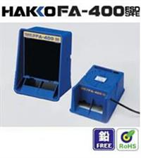 FA-400拆消静电吸烟仪