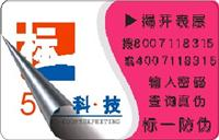 福彩3d死规律_福彩3d走势图综合版_福彩3d500期带线走势图