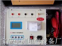 接地引下线导通测试仪 TDJD