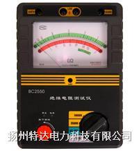TD2550绝缘电阻测试仪 TD2550