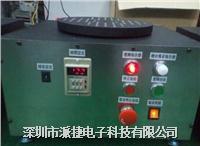 数位相机专用测试机 QS-4025