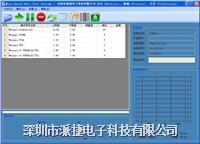 电脑主板电压及漏电流自动测试治具