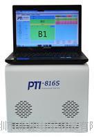 PTI-816S在线测试仪