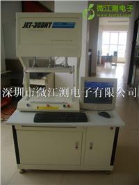 回收JET-300NT(回收ICT) JET-300NT