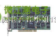 台湾凌华ADLINK PCI-7300A采集卡  台湾凌华ADLINK PCI-7300A