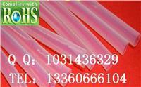 厂家直销铁氟龙热缩管、PTFE热缩套管 1-20MM