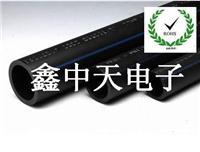 供应PVC绝缘套管,PVC套管 1-200MM