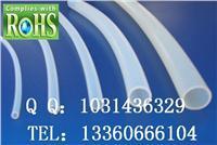 供应半透明铁氟龙套管 0.5-20MM