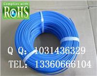 VDE H05SS-F硅胶多芯线 VDE H05SS F