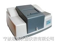 傅里叶红外光谱仪 FTIR-7600