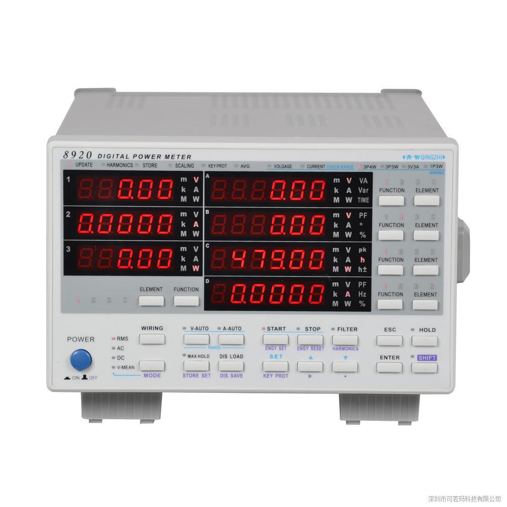 青岛青智8920三相电参数测量仪总代理,8920三相功率计,新能源测试,充电桩测试,电机测试