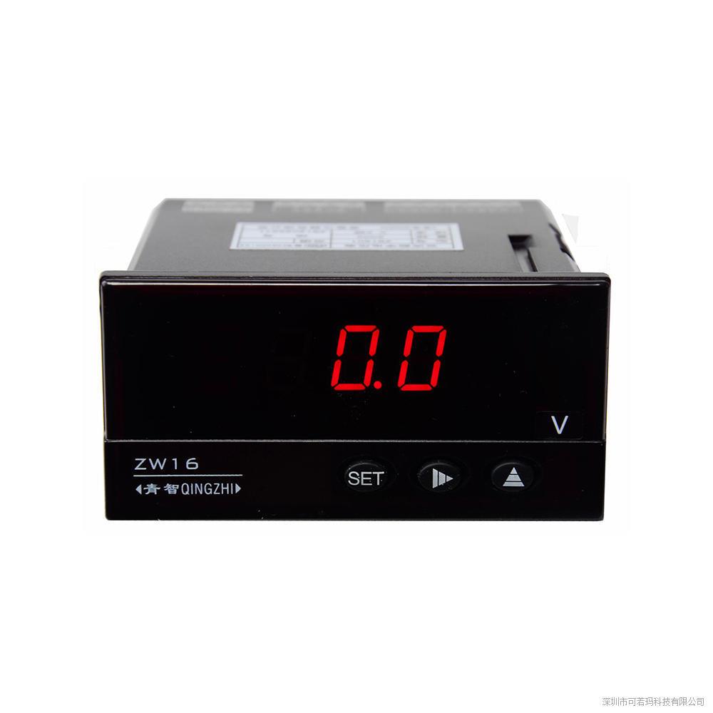ZW1619 青智ZW160X系列交直流电流表(0.5级)