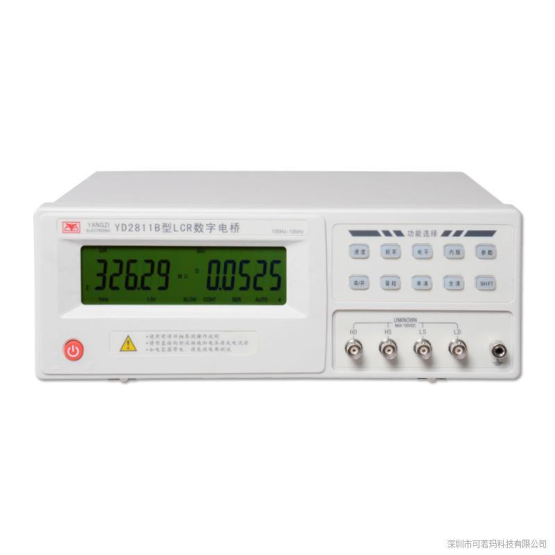 常州扬子 YD2811B数字电桥LCR测量仪LCR测试仪